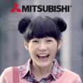 Christine Parker Mitsubishi Commercial